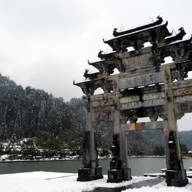6079797-Xidi_-_Anhui_Province-0
