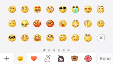 wechat-emojis