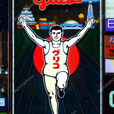 depositphotos_40124043-stock-photo-glico-man-billboard-in-osaka